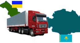 доставка памятников из Украины